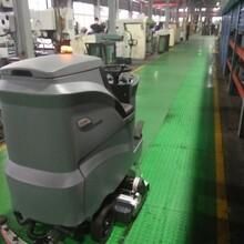 威海洗地机扫地车环氧地平用洗地机扫地淄博高美洗地机
