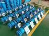 四川厂家制造防爆电磁流量计智能防爆电磁流量计价格优惠高精度防爆污水流量计