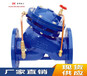 河北阀门厂家直销现货供应JD745X多功能水泵控制阀厂家直销DN50-DN1200