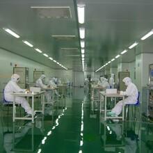 柳州洁净室设计、柳州洁净室预算、柳州洁净室厂家