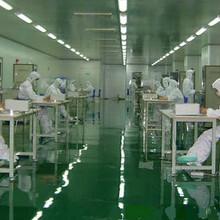 柳州洁净工程、柳州洁净工程施工、柳州洁净工程设计