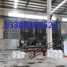 塑胶管链输送机,管链粉体输送机价格