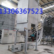 活性炭管链输送机,火碱管链机质优价廉