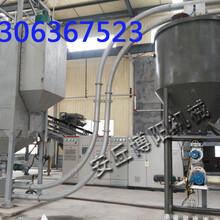 博阳碳酸钙管链提升机,碳酸钙管链输送机供应商