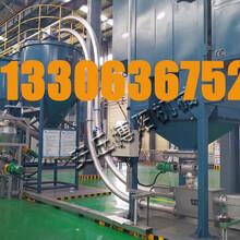 博阳管链输送机,碳酸钙管链机优质厂家