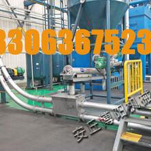 低价出售碳酸钙管链输送机,碳酸钙管链机询价