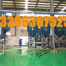 山东碳酸钙管链输送机,碳酸钙管链提升机直销