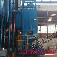 碳酸钠吨袋拆包机价格_吨包破袋机工作原理