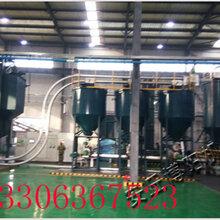 石英粉管链输送系统结构管链输送机