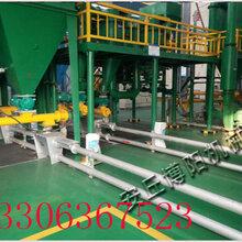 湖南尿素管链输送站无尘输送设备高效环保
