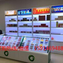 供应新款烟柜玻璃展示柜台木质烤漆烟酒柜台名烟名酒高柜