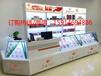 供应全国中国烟草专卖店烟柜玻璃台定做新款烟柜烟架展示道具哪里的烟柜做的好?
