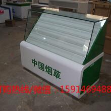 供应中国烟草专卖店玻璃柜烟柜展示柜名烟名酒茶叶销售展示架子定做今年新款