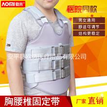 可塑型胸腰椎支具矫正矫形器腰间盘术后护腰带胸椎脊椎腰椎骨折固定支架