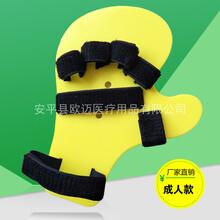 分指板分指器手部手指弯曲固定矫正器中风偏瘫康复训练器材