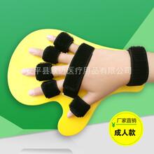 分指板手指痉挛畸形固定分离矫正分指器中风偏瘫血栓康复训练器材