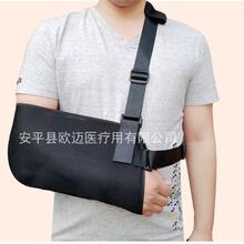 骨折前臂吊带手臂胳膊舒适固定护具锁骨肩膀手脱臼手腕透气护托
