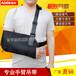 前臂骨折吊带手臂胳膊骨折固定护具肩关节脱臼医用透气托悬石膏