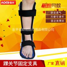踝关节固定支具支架足踝脚踝骨折护具小腿护托足下垂固定器