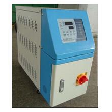 模温机模具模温机注塑机温控机广州温度控制机厂家