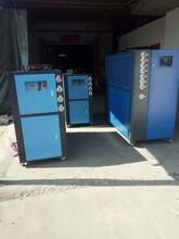 工业冰水机注塑机冰水机模具冰水机塑胶冷水机广州冰水机厂家