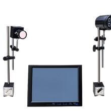 长安模具电子眼生产厂家,模具电子眼批发商,模具电子眼中心