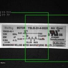 长安泽坤模具监视器生产厂家,模具监视器批发商,模具监视器中心