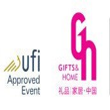 中国深证礼品工艺品及家庭用品展览会2018