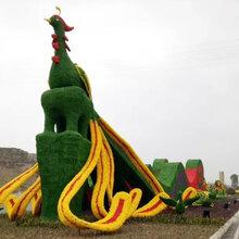 最新報價:仿真綠雕用料材質卡通人物立體綠雕哪家做的好