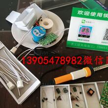 电子镇流器兼职散件组装手工贸易