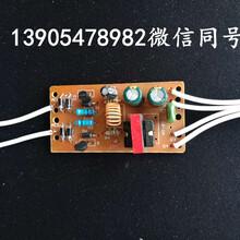 在家加工项目电子产品加工技术创业生意电子焊接加工图片