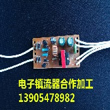 在家工作镇流器焊接加工接产大量外发电子产品组装纯手工制作外发组装加工四川地区