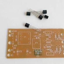 山东盛勇科技电子镇流器焊接零件服务周到图片