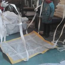 软托盘吨袋定做厂家/吨包袋品质过硬图片