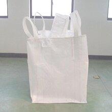 1米大开口吨包袋/平底带封口布1-1.5吨集装袋