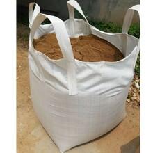 高岭土吨袋滑石粉吨包袋集装袋运输1-2吨图片