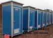 泉州移动厕所/泉州移动卫生间批发/泉州移动公厕生产厂家