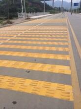 德化交通标线/安溪道路标线施工/泉州热熔标线厂家