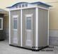惠安移动卫生间销售/石狮移动环保公厕制作/泉州移动厕所厂家