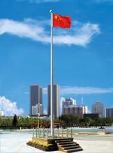 泉州不锈钢旗杆厂家,莆田铝合金旗杆销售