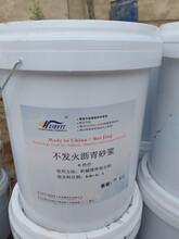 凈味透水混凝土密封劑促銷熱線圖片