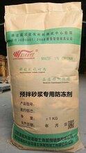 高性能混凝土防凍劑寧夏廠家專賣圖片