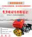 电动汽车增程器的布置方式和工作原理