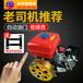 超静音电动汽车增程器增程式电动车的优点