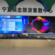 西安液晶拼接屏连联电子专业生产特惠热销中