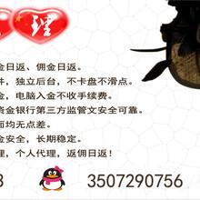 香港远大国际期货招商代理纯手续费正规期货