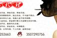 香港远大国际期货招商7美金诚招全国代理纯手续费
