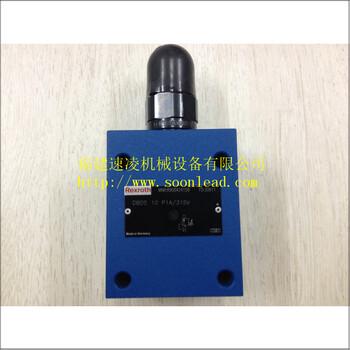 力士乐DBDS10P1A/315V直动式溢流阀