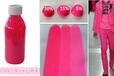 荧光水性色浆批发环保高性能荧光色浆直销