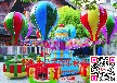 儿童游乐设施桑巴气球厂家代理